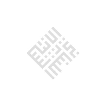 https://www.dropbox.com/sh/gkyt19e8zp7s20l/AAC61ovmZVJh26kHjixE3TN3a/Beirut_Consulate018_RG84_NARA_SMWM.pdf