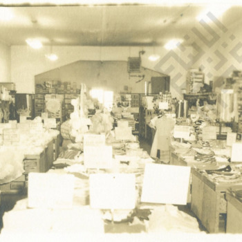ElKhouri_Jabaley's_Department_Store_AndrewsNC3_wm.jpg