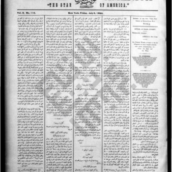 kawkab amrika_vol 3 no 116_july 6 1894_wmc.pdf
