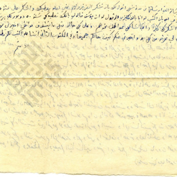 El-Khouri_Letter to Joseph from Lebanon Feb19 1960_2_wm.jpg