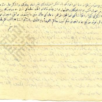 El-Khouri_Letter to Joseph from Lebanon Feb19 1960_2_wm.jpg