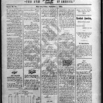 kawkab amrika_vol 2 no 73_sep 1 1893_wmc.pdf