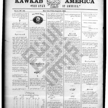 kawkab amirka_vol 4 no 169_aug 2 1895_wmc.pdf