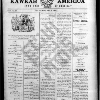 kawkab amrika_vol 2 no 65_july 7 1893_wmc.pdf