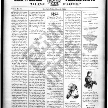 kawkab amrika_vol 2 no 99_mar 9 1894_wmc.pdf