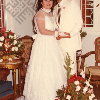 nasrallah_1983_wedding of noha and chuck portrait.jpg