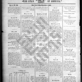 kawkab amirka_vol 4 no 182_nov 1 1895_wmc.pdf