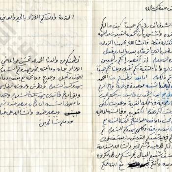 El-Khouri_Letter to Joseph from Lebanon Mar12_1960_1_wm.jpg
