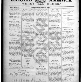 kawkab amirka_vol 4 no 172_aug 23 1895_wmc.pdf