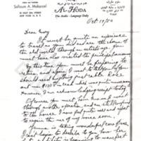 Mokarzel 2-2-2-3 Letter_wm.tif