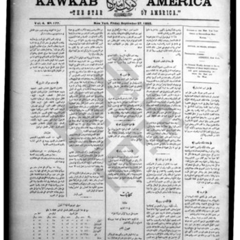 kawkab amirka_vol 4 no 177_sep 27 1895_wmc.pdf