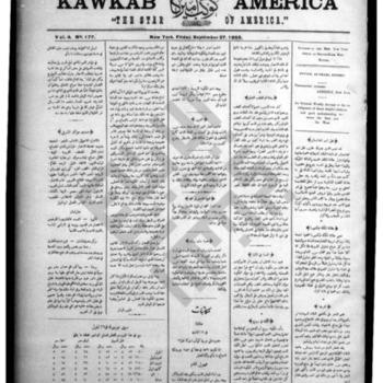 kawkab amirka_vol 4 no 177_sep 27 1895_wmc.pdf