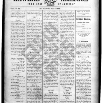 kawkab amrika_vol 2 no 60_june 2 1893_wmc.pdf