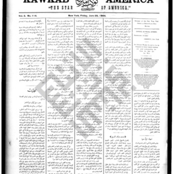 kawkab amirka_vol 3 no 114_jun 22 1894_wmc.pdf