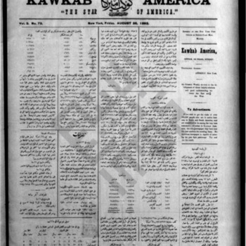 kawkab amrika_vol 2 no 72_jaug 25 1893_wmc.pdf