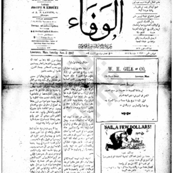 alwafa_19071105WM.pdf