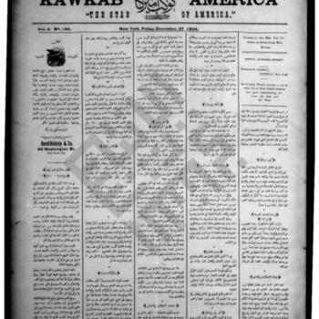 kawkab amirka_vol 4 no 190_dec 27 1895_wmc.pdf