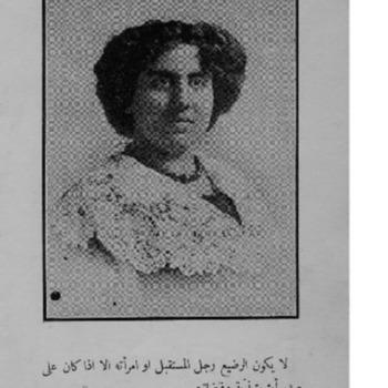Karam_Fatimah al-Badawiyya_SM.pdf