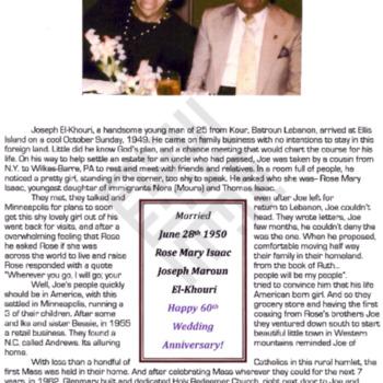 El-Khouri_Joseph Maroun and Rose Isaac Anniversary 2010_1_wm.pdf