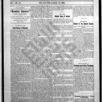 kawkab amrika_vol 1 no 18_aug 12 1892_wmc.pdf