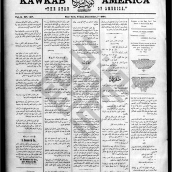 kawkab amirka_vol 3 no 137_dec 7 1894_wmc.pdf
