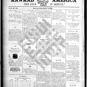 kawkab amirka_vol 3 no 150_mar 15 1895_wmc.pdf