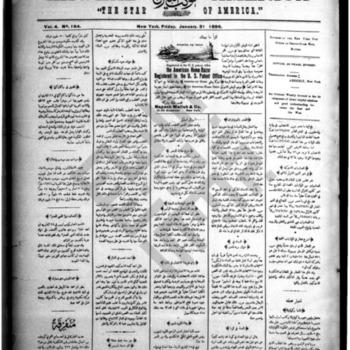 kawkab amirka_vol 4 no 194_jan 31 1896_wmc.pdf