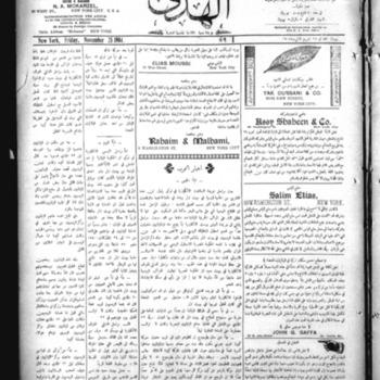 alhoda_19041125.pdf