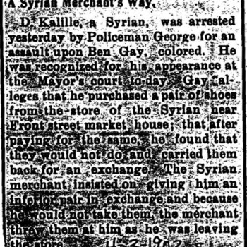 Wilmington_KalillieD_1902s_Arrested_Apr3.jpg