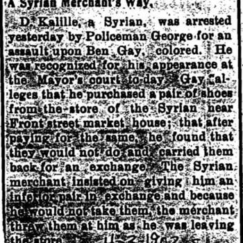 Wilmington_KalillieD_1902s_Arrested_Apr3.jpg