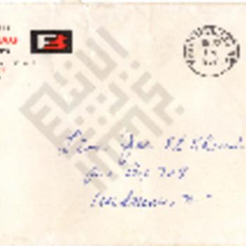 Khouri 1-9 Letter_wm.pdf