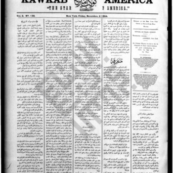kawkab amirka_vol 3 no 132_nov 2 1894_wmc.pdf