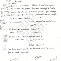 Mokarzel 1-4-1-32 Letter Tomb_wm.tif