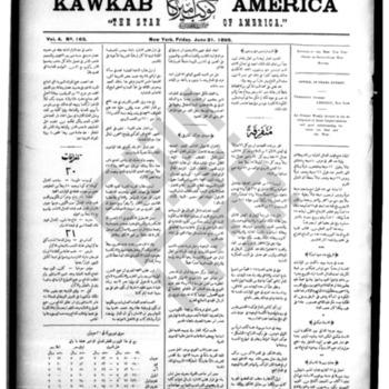 kawkab amirka_vol 4 no 163_jun 21 1895_wmc.pdf