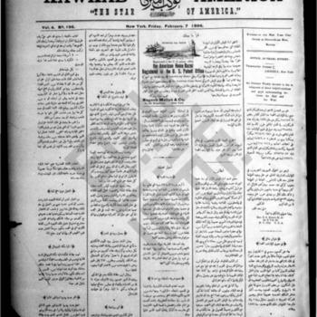kawkab amirka_vol 4 no 195_feb 7 1896_wmc.pdf
