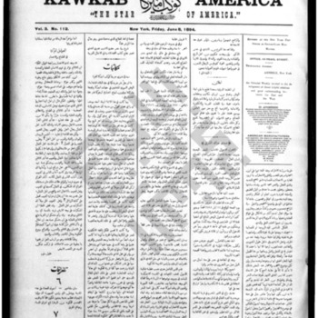 kawkab amirka_vol 3 no 112_jun 8 1894_wmc.pdf