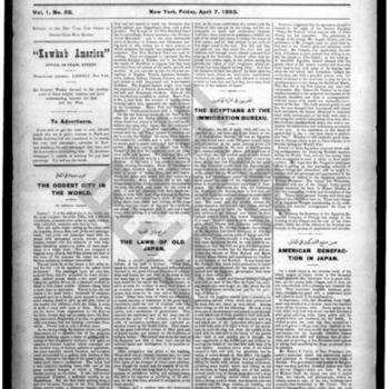 kawkab amirka_vol 1 no 52_apr 7 1893_wmc.pdf