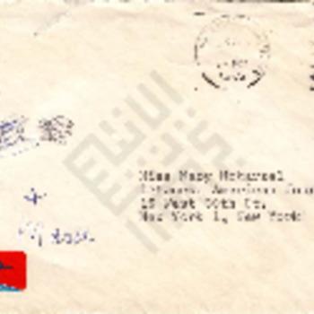 Mokarzel 1-8-1-9 Letter_wm.pdf