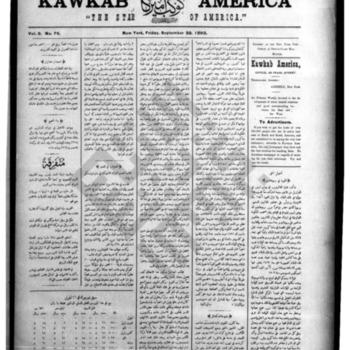 kawkab amirka_vol 2 no 76_sep 22 1893_wmc.pdf