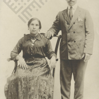 ElKhouri_Moura_Lawandos_and_Thanios_Isaac_Grandparents_wm.jpg