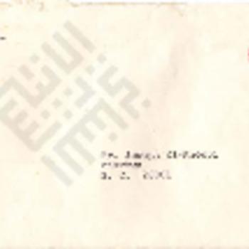 Khouri 3-7 Letter_wm.pdf