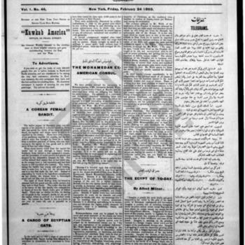 kawkab amrika_vol 1 no 46_feb 4 1893_wmc.pdf