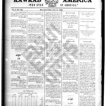 kawkab amirka_vol 4 no 162_jun 14 1895_wmc.pdf
