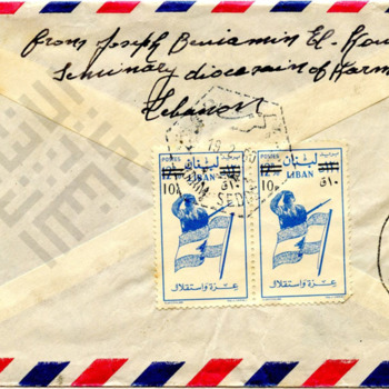 El-Khouri_Letter to Joseph from Lebanon Feb19 1960_4_wm.jpg