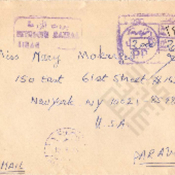 Mokarzel 1-8-1-29 Letter of Thanks_wm.pdf