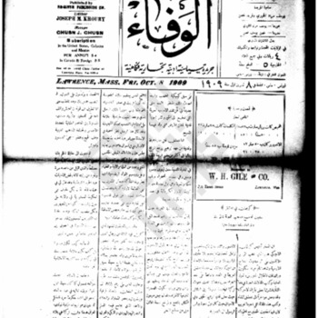 alwafa_19091008WM.pdf