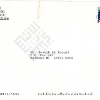 Khouri 1-16 Invitation_wm.pdf