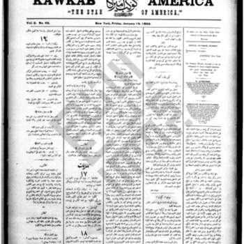 kawkab amrika_vol 2 no 92_jan 19 1894_wmc.pdf