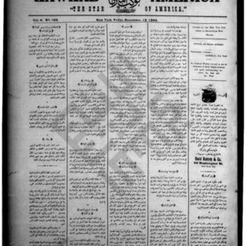 kawkab amirka_vol 4 no 188_dec 13 1895_wmc.pdf