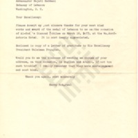 Mokarzel 2-4-2-16 Letter of Thanks_wm.tif